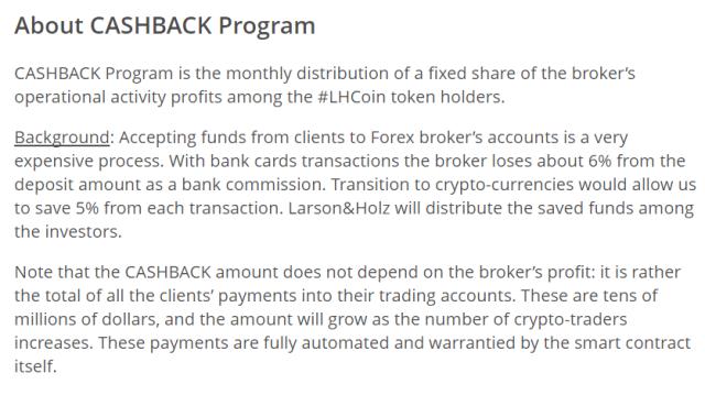 LHCrypto Ad 1 Cashback